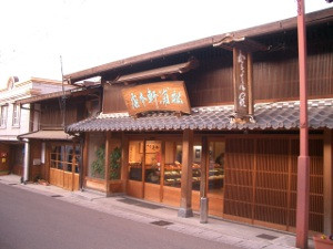 Iwamura101